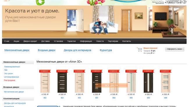 dveri-a.ru