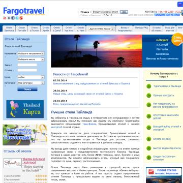 fargotravel.ru