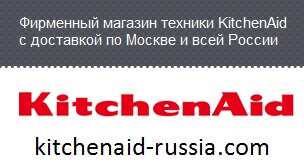 kitchenaid-russia.com