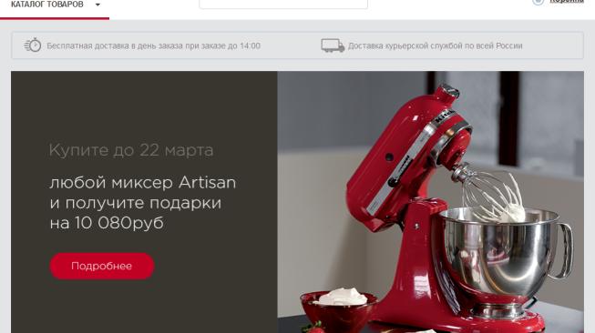 kitchenaid-russia.com