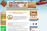 lite-zarabotok.ru