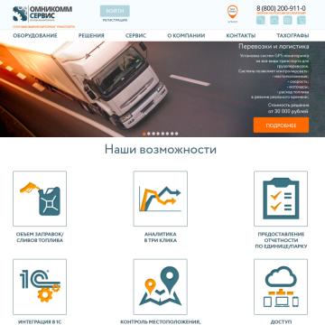 montrans.ru