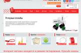 mosplomba.ru