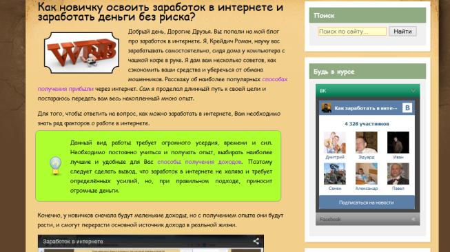onzarabotok.ru
