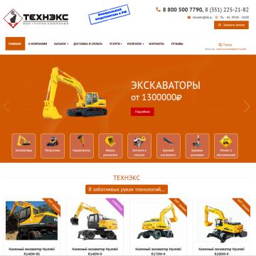texneks.ru