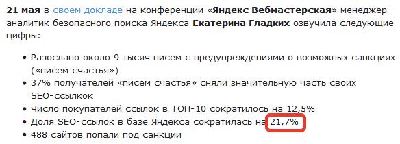 2015-05-30 11-12-27 Минусинск  Первая волна